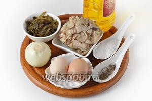 Салат из морской капусты с жареными грибами - рецепт пошаговый с фото